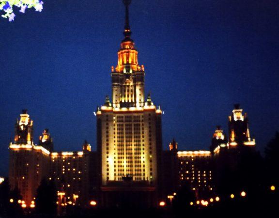 Москва (первые впечатления)