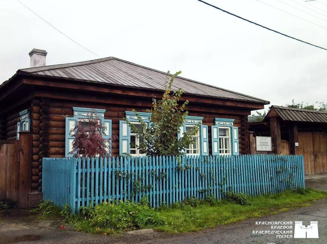 Ovsyanka, Krasnoyarskiy Kray, Russia