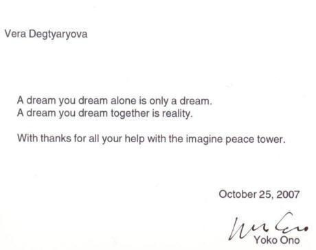 Из Джона Леннона - Imagine - перевод песни