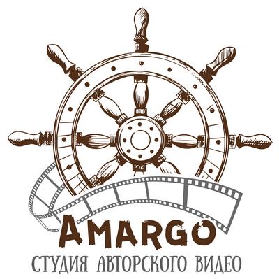 """""""Amargo. Студия авторского видео"""""""