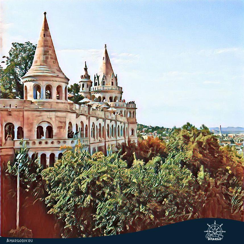 Будапешт — Рыбацкий бастион