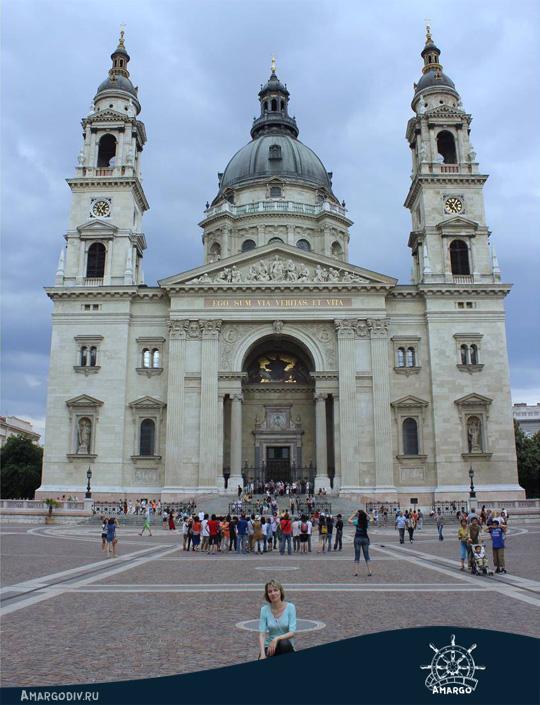 Будапешт. У Базилики Святого Иштвана