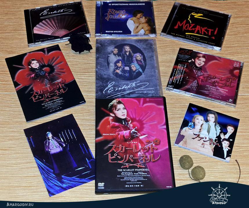 Мои увлечения — мюзиклы. Театр Такарадзука